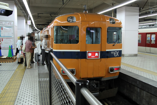 20090705_kintetsu_30000-01.jpg