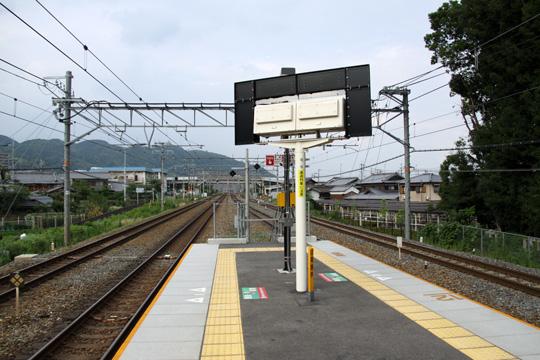 20090705_shimamoto-01.jpg