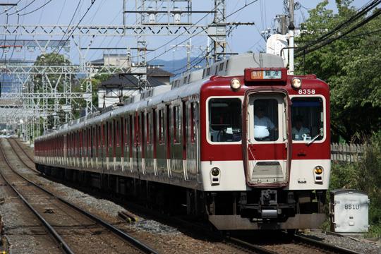 20090712_kintetsu_8400-01.jpg