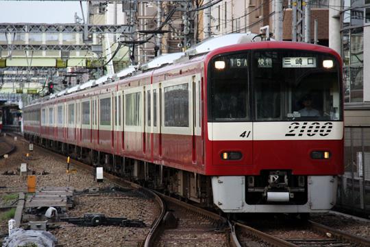 20090720_keikyu_2100-01.jpg