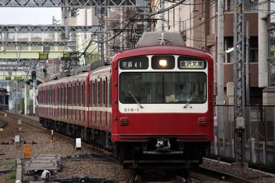 20090720_keikyu_800-01.jpg