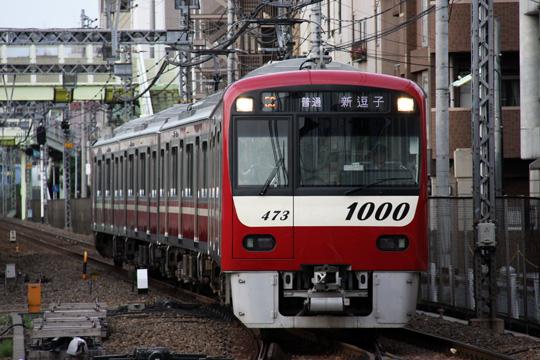 20090720_keikyu_n1000-01.jpg