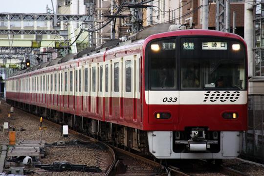 20090720_keikyu_n1000-02.jpg