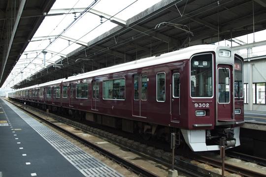 20090801_hankyu_9300-01.jpg