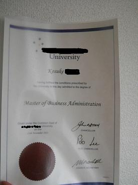 卒業証書3