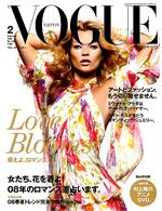 vogue_b.jpg