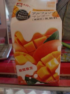 まんごーJ-c