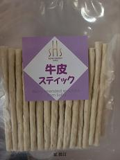 牛皮スティック15本入り-c(s)