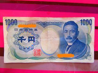 千円札1d