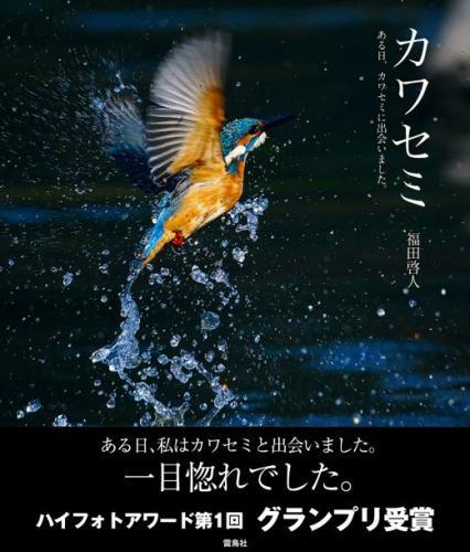 fukusanphoto.jpg