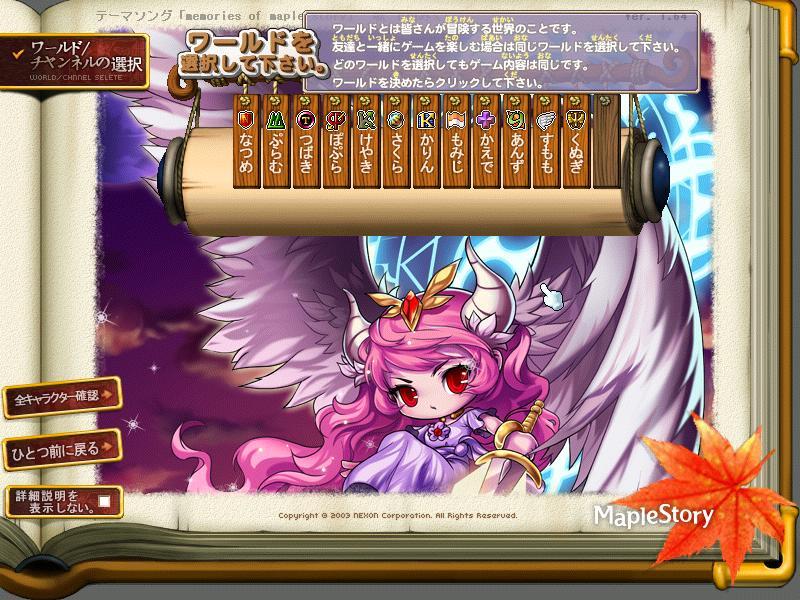Maple090704_104347.jpg