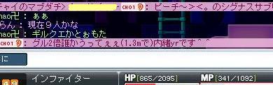 maple1247.jpg