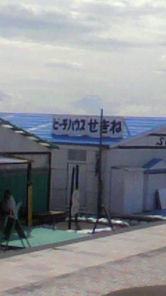 背後にうっすら富士山。