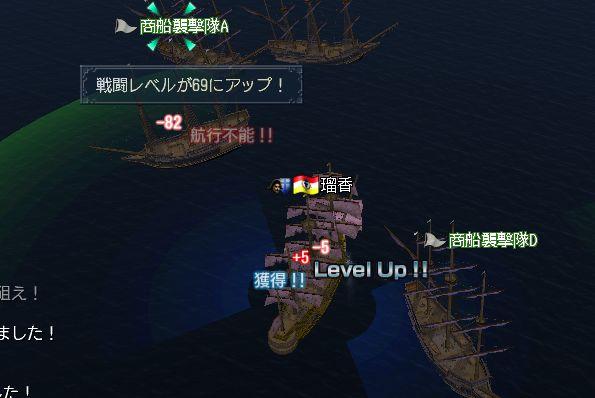 rukakaiji2.jpg