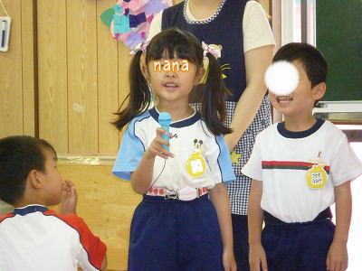 donguri08 475