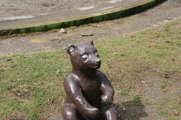 百年公園 びっくり熊