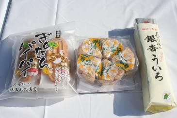 祖父江町 銀杏 銀杏お菓子