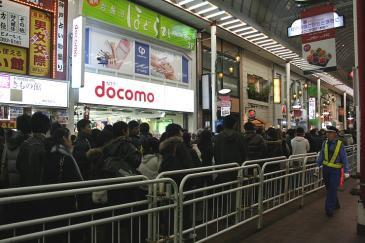 神戸ルミナリエ2008 行列