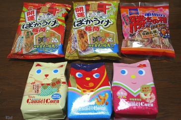 季節物お菓子集合