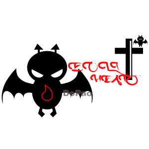 悪魔の心 小悪魔 オリジナルデザイン