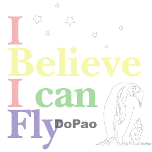 I Can Fly 自分を信じて ペンギン 親子 オリジナルデザイン