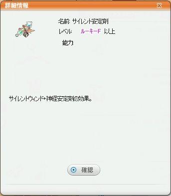 20101102-04.jpg