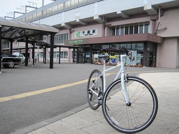 090704JR千歳駅