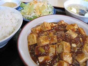 絹路/麻婆豆腐定食