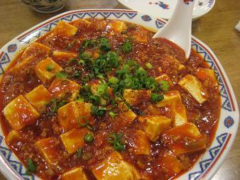 玉林酒家/麻婆豆腐