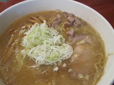 みかん/味噌