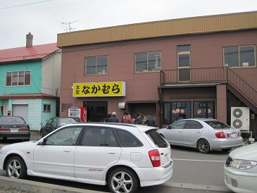 なかむら/店