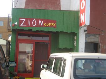 ZION/店