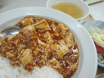 秀宝/マーボ飯