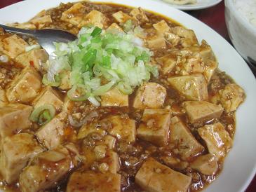 中国東北飯店/麻婆豆腐