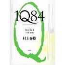 2010-4-1Q84-BOOK1