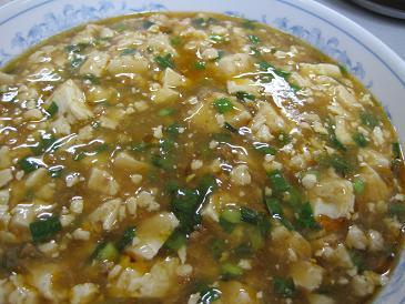 布袋/麻婆麺/食べる前