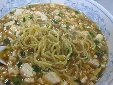 布袋/麻婆麺/食べる時