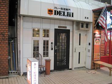 デリー/店