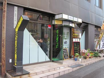 パークポイント/店