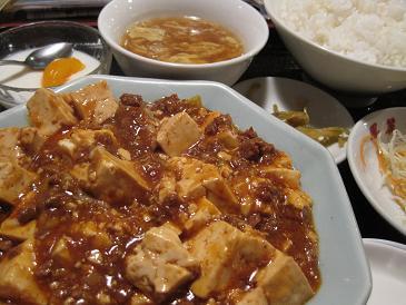 鳳麗華/麻婆豆腐定食