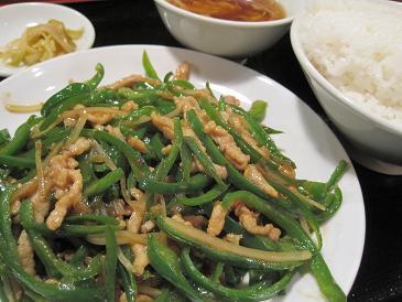 鳳麗華/チンジャオ定食