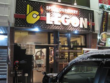 LEGON/店