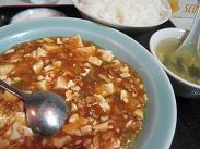 とんこう/麻婆豆腐定食