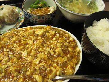 ランタン/麻婆豆腐のセット