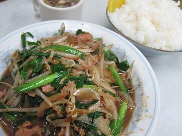 北華飯店/肉ニラ炒め定食