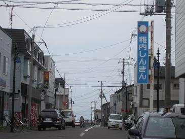 利尻町市街