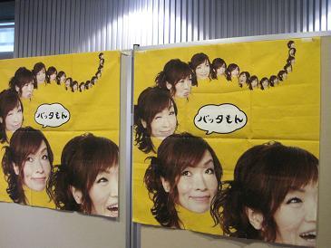100725清水ミチコ/会場ポスター