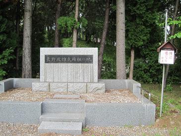 塩狩峠顕彰碑
