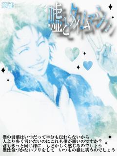 芥川慈郎30