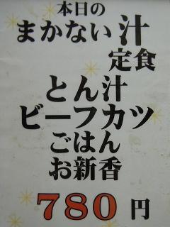 0522ab.jpg